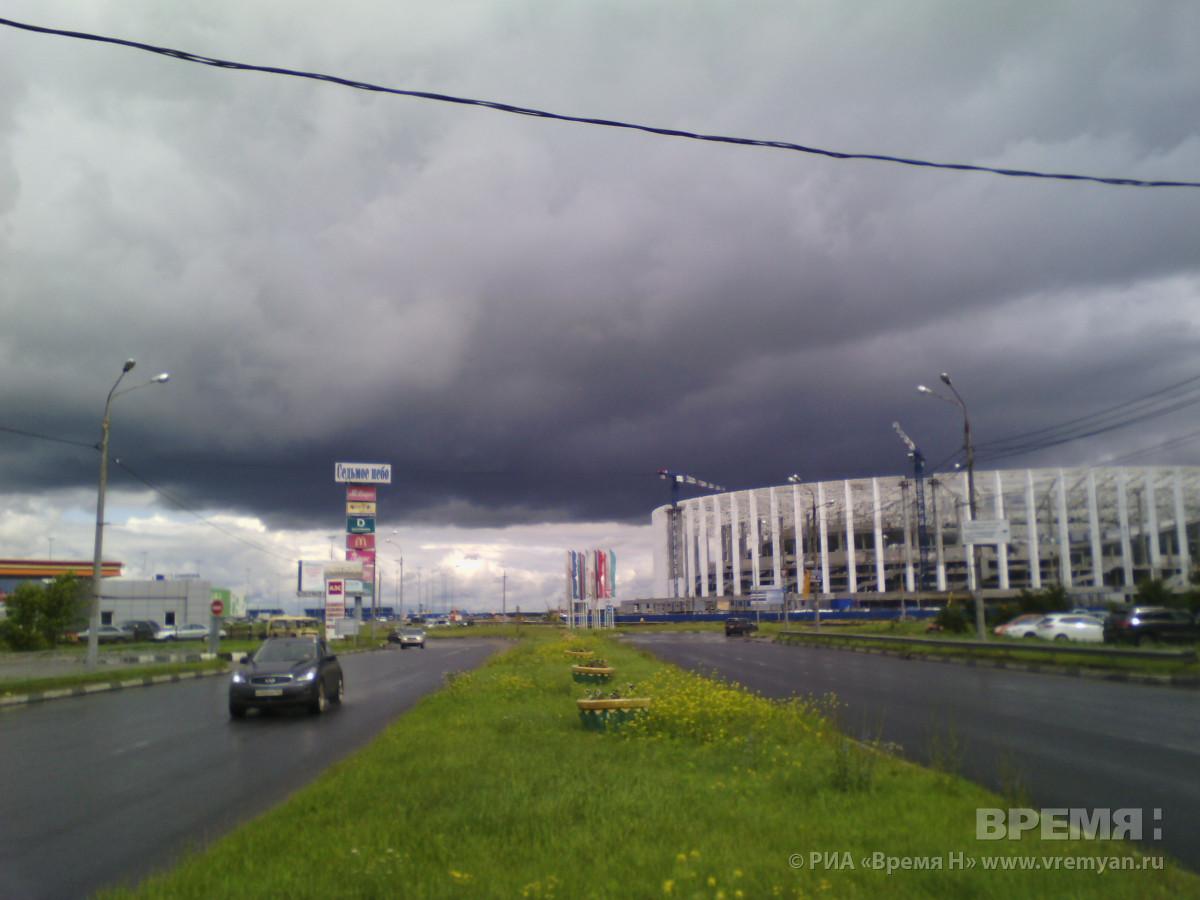 Новости Нижнего Новгорода и Нижегородской области: главные ...