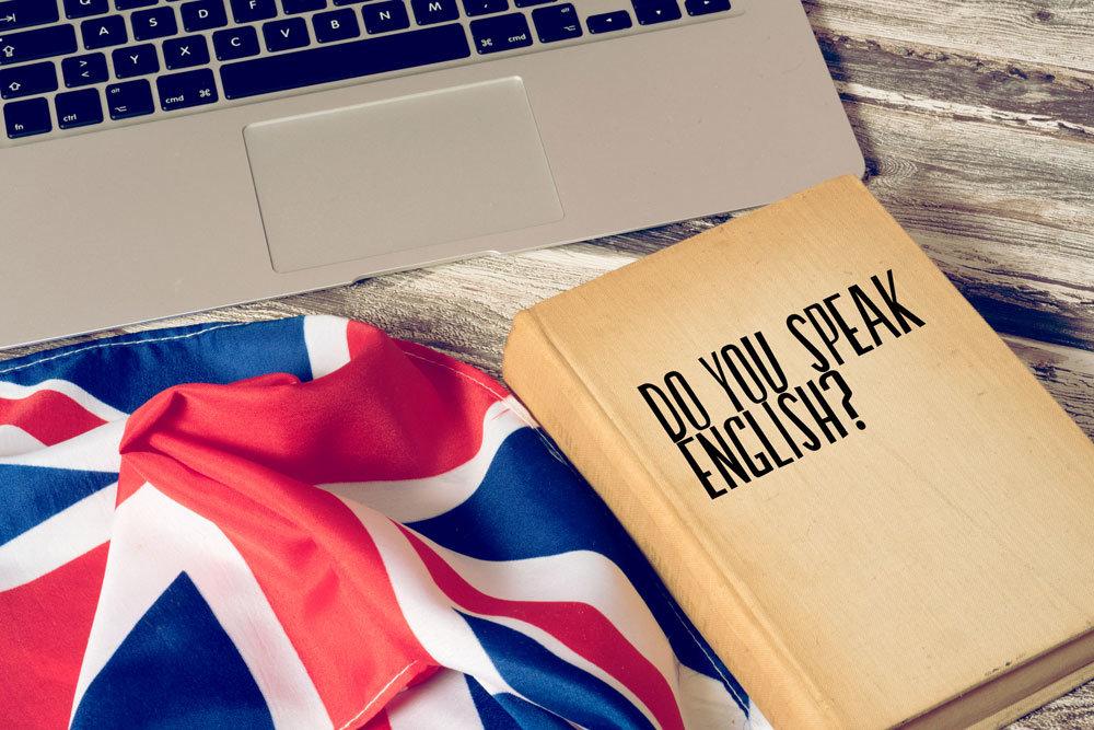 Английский язык для Начинающих — с чего начать? | Информационное агентство «Время Н»