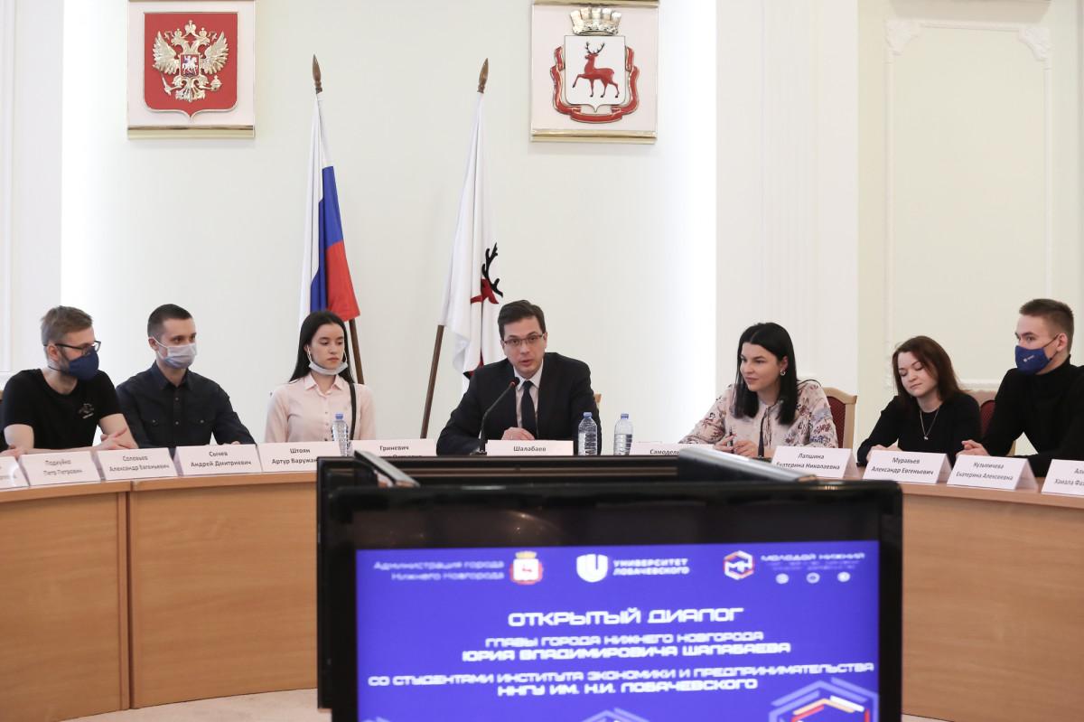 Шалабаев: администрация Нижнего Новгорода заинтересована вмолодых кадрах