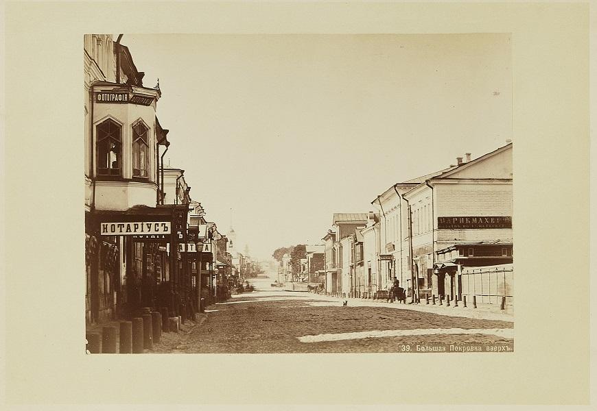 Старые фотографии, открытки и документы о Нижнем Новгороде продали за 1 млн рублей