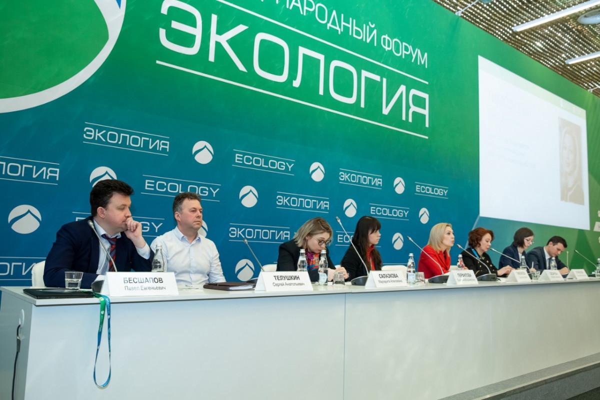 Денис Егоров примет участие вXII Международном форуме «Экология»