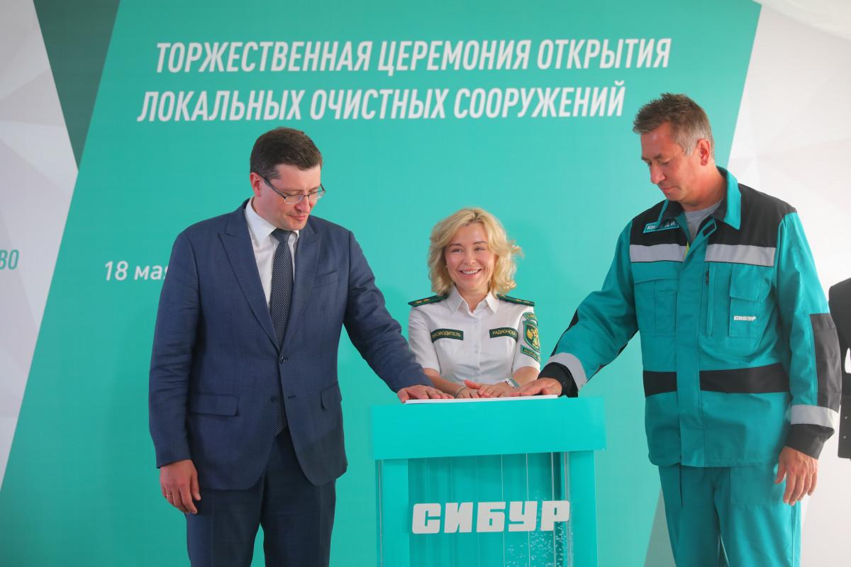 Локальные очистные сооружения открыли напредприятии «СИБУР-Кстово»