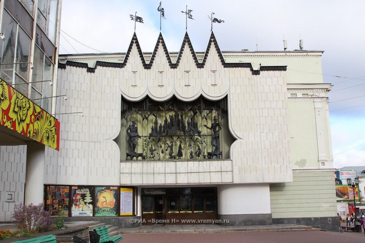 Праздник коДню защиты детей пройдет вНижегородском театре кукол