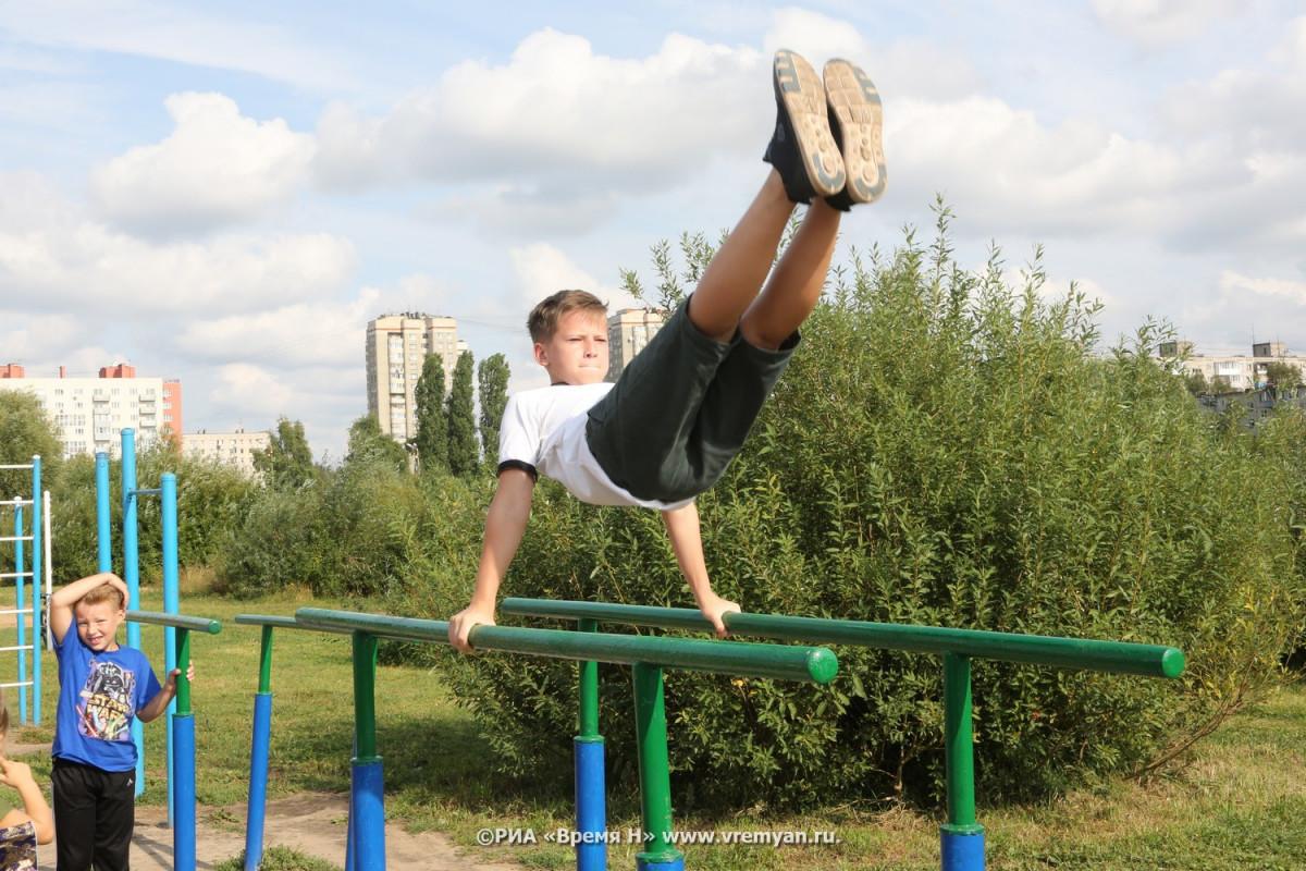День физкультурника отметят вНижнем Новгороде 13августа