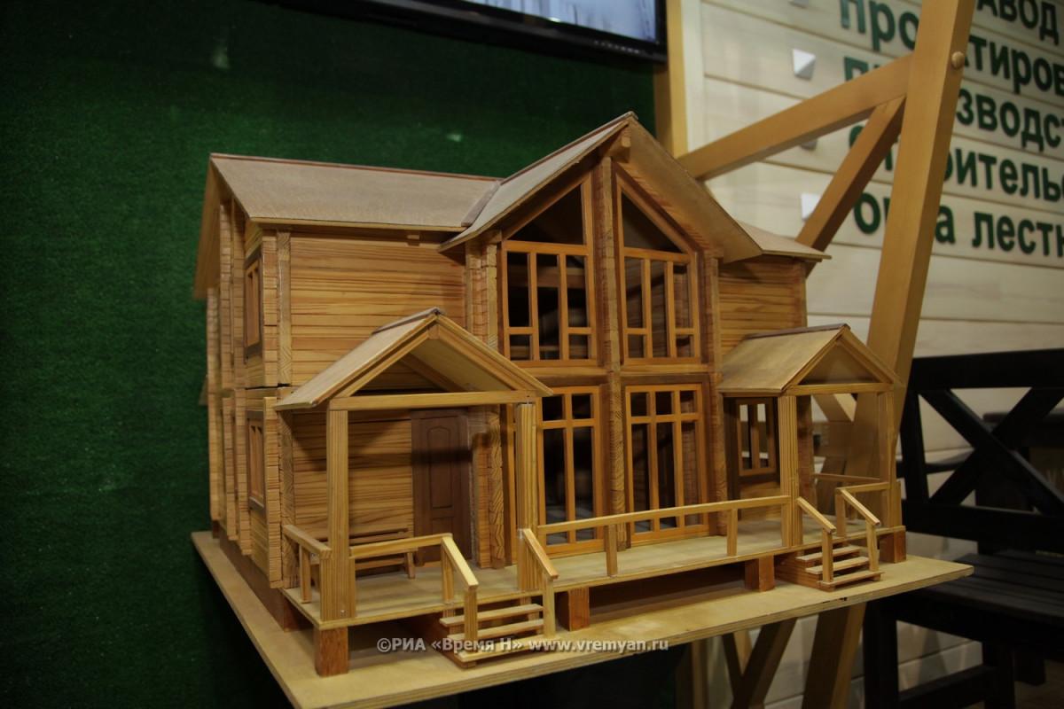 Ввод жилья вНижегородской области вырос на20% запервые пять месяцев 2019 года