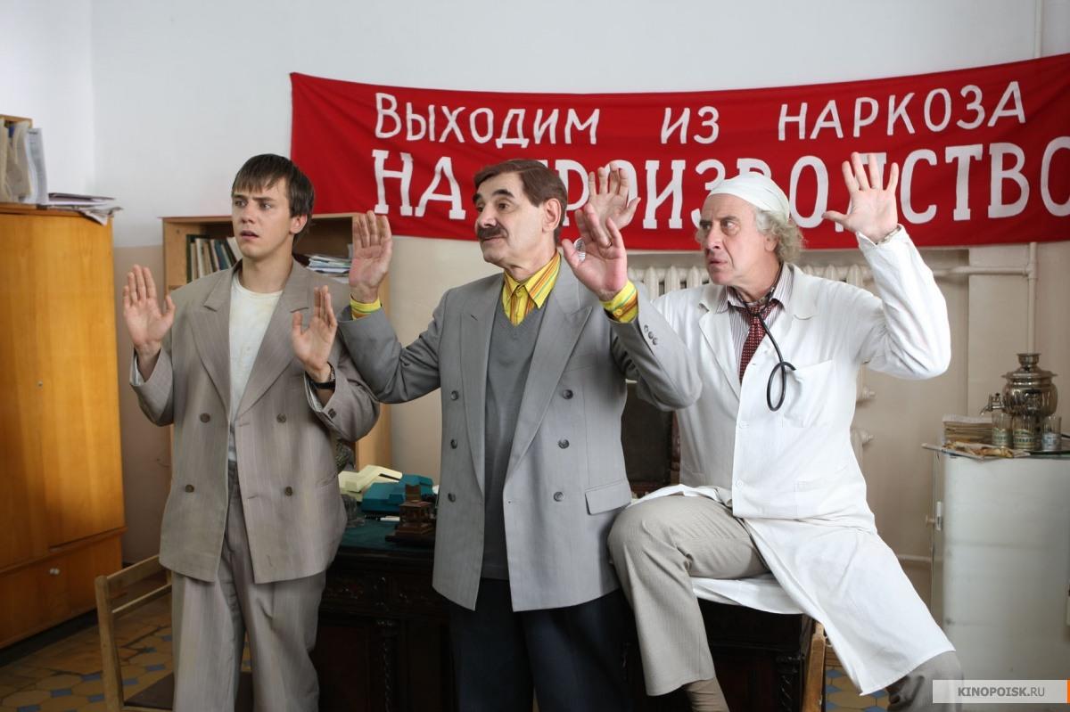 Комедию «Улыбка Бога, или Чисто одесская история» покажут наННТВ 1сентября