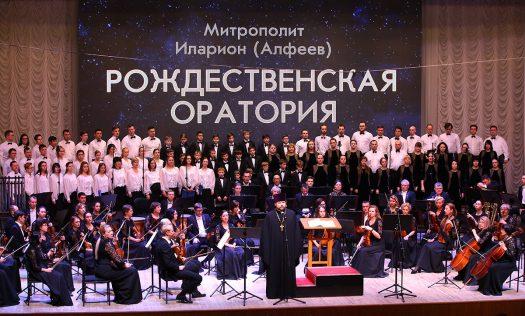 «Рождественская оратория» прозвучала вНижнем Новгороде