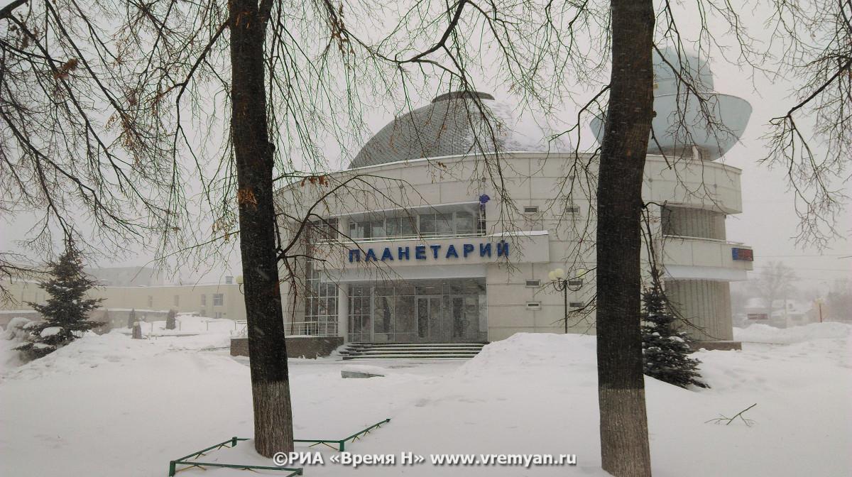 Мастер-класс «Сделай свою звезду» пройдёт вНижегородском планетарии
