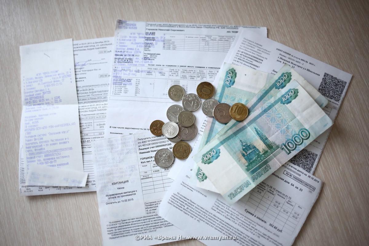 Скандал вДУКе Советского района: «мертвые души» сами себе повысили квартплату