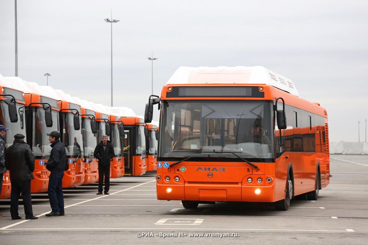 Стало известно, покакому маршруту будет ходить автобус А-58