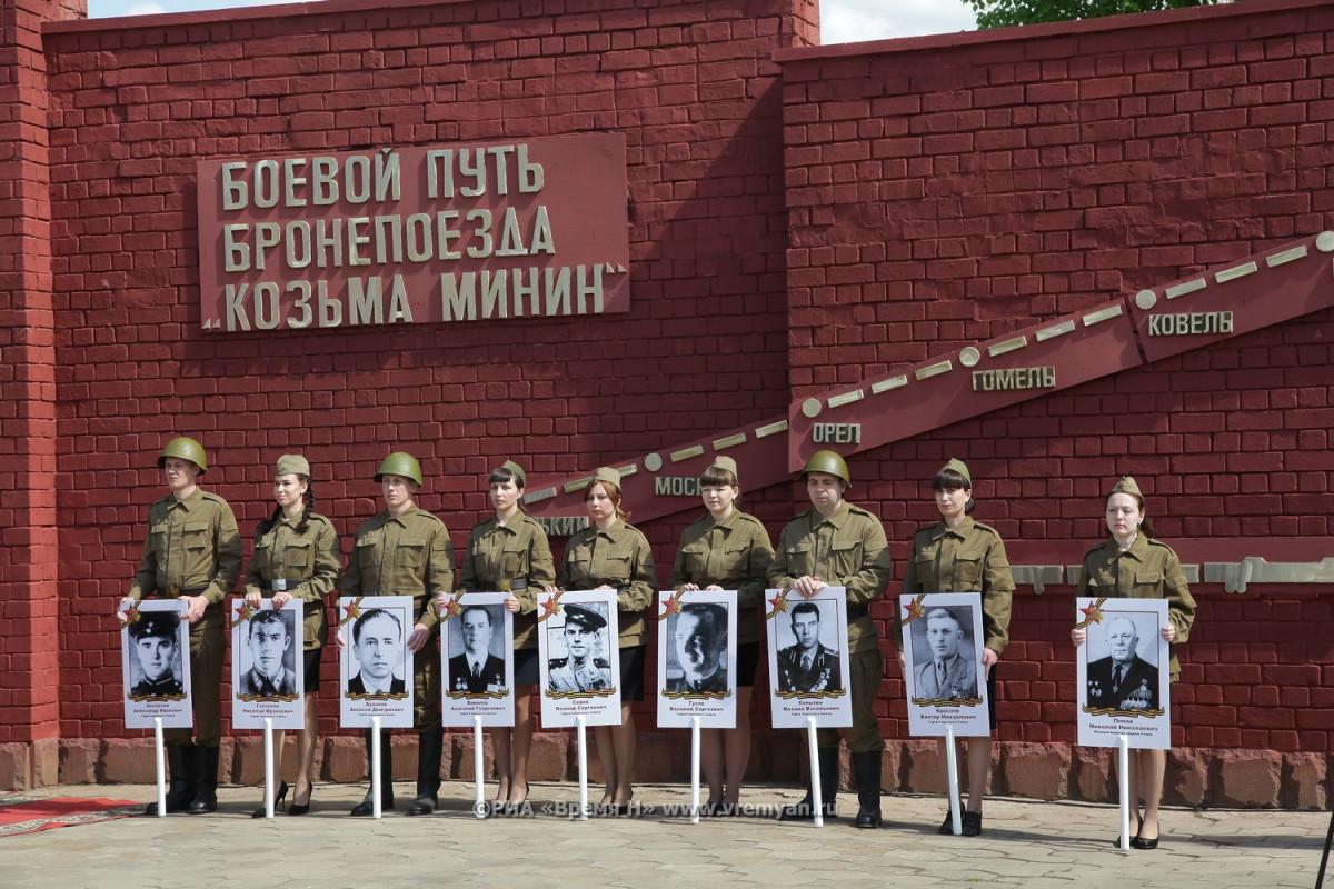 Одиннадцать всероссийских акций пройдут вНижегородской области врамках Года памяти иславы