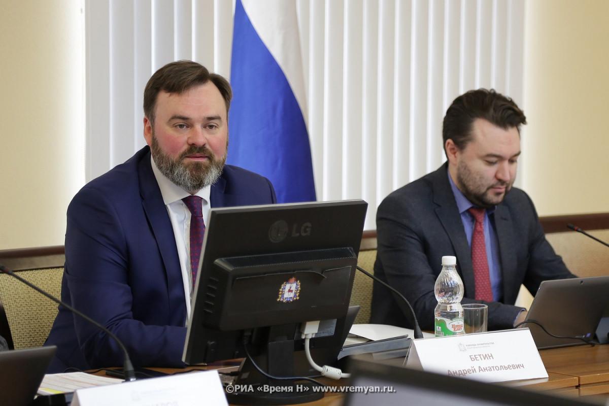 Экспертная комиссия определила трех претендентов напост нижегородского министра спорта