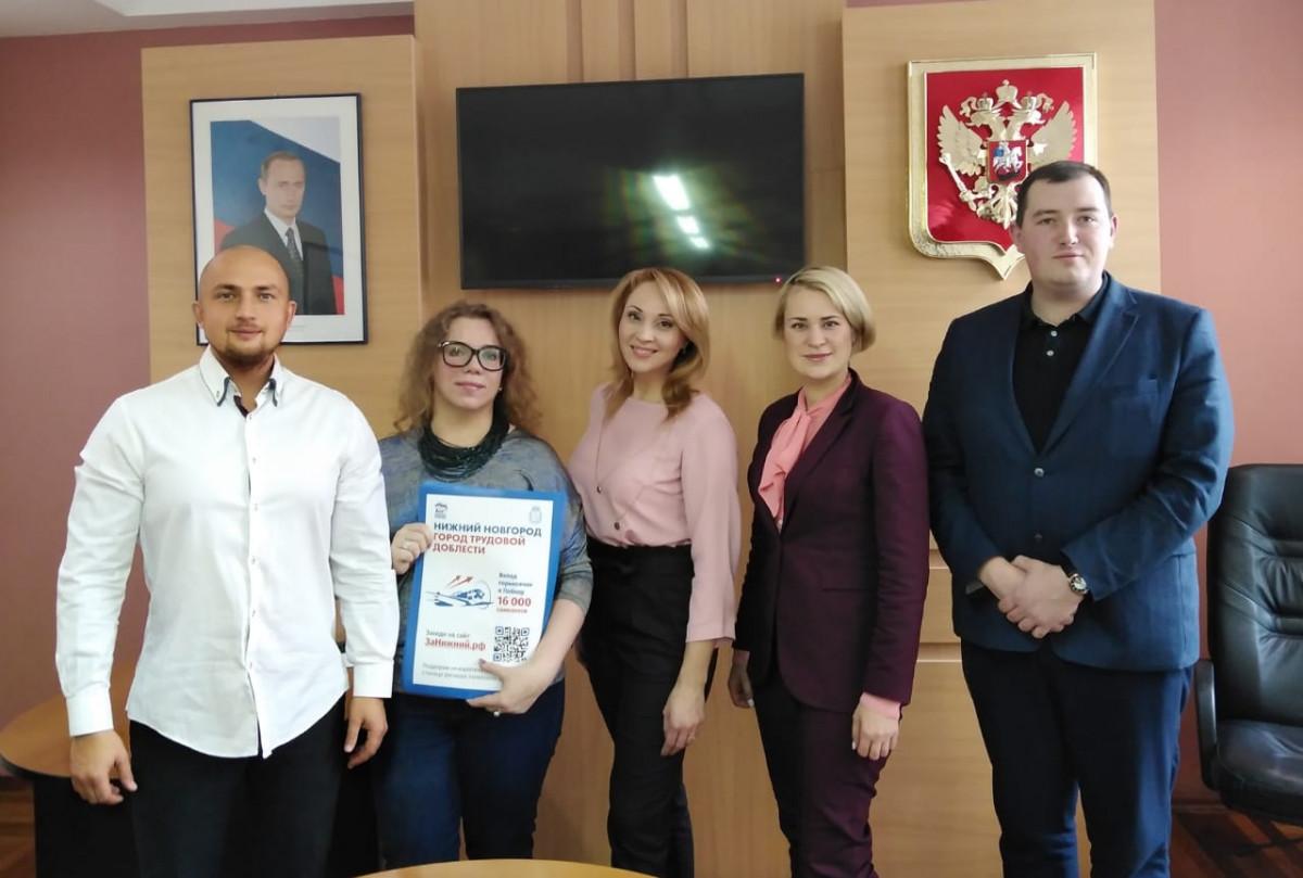 ВНГЛУ стартовало голосование заприсвоение Нижнему Новгороду звания «Город трудовой доблести»