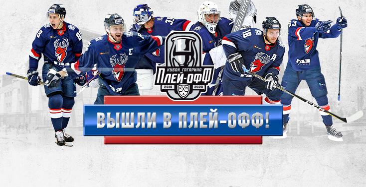 Нижегородское «Торпедо» вышло вплей-офф чемпионата КХЛ, одолев финский «Йокерит»
