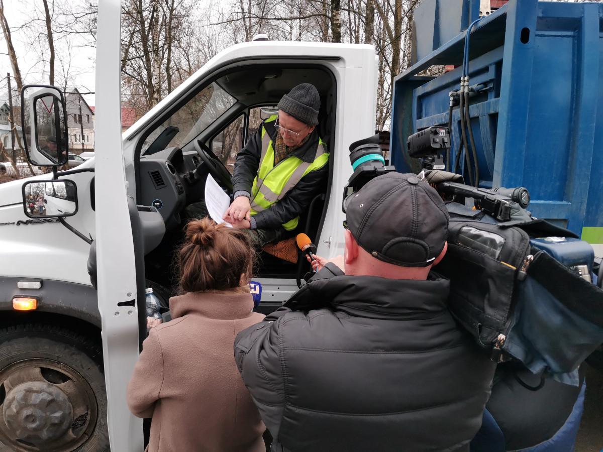 Проверку пофакту смешивания перерабатываемых иобычных отходов провели наБору