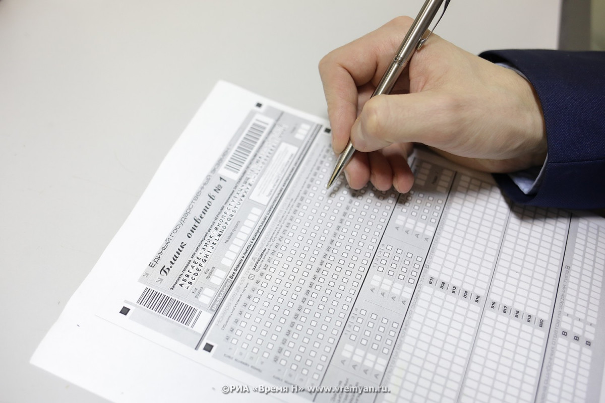 ЕГЭ-2020 предлагают сделать дистанционным из-за коронавируса
