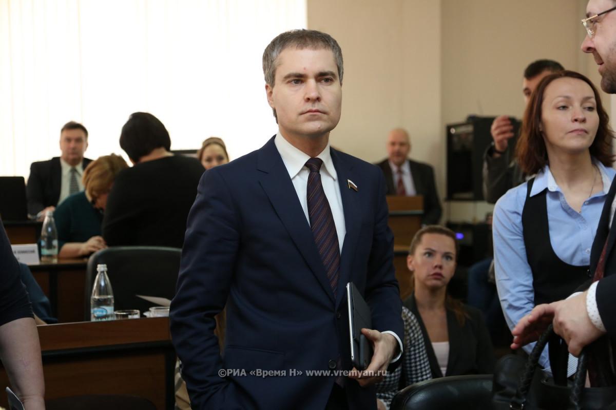 Гордума подготовила 72 вопроса поотчету мэра оработе