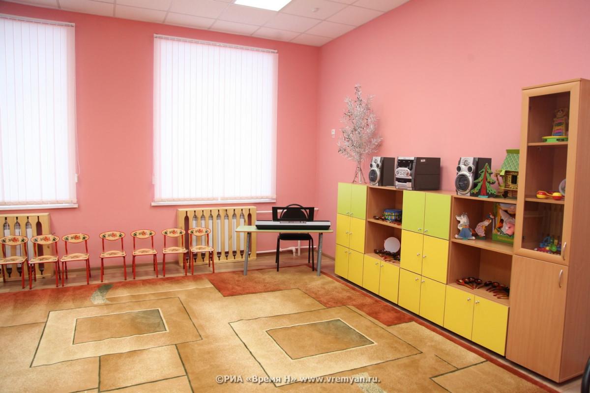 http://www.vremyan.ru/_data/objects/0043/5300/icon.jpg?1590761009