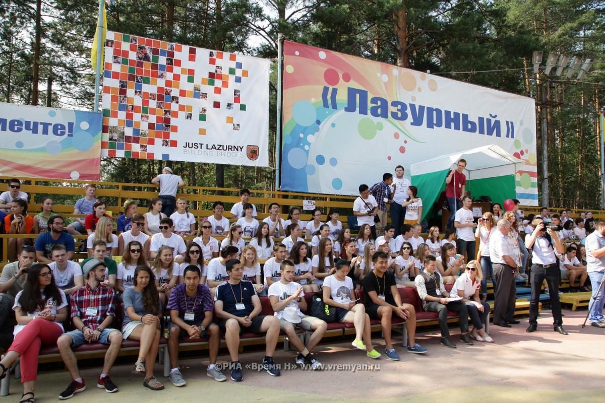 Детские загородные лагеря откроются вНижегородской области 1июля