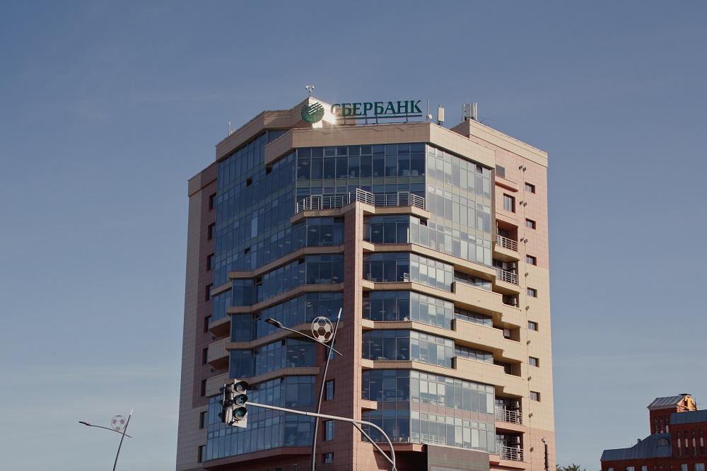 Сбербанк запускает проект «СберРядом» для малого бизнеса ичастных клиентов