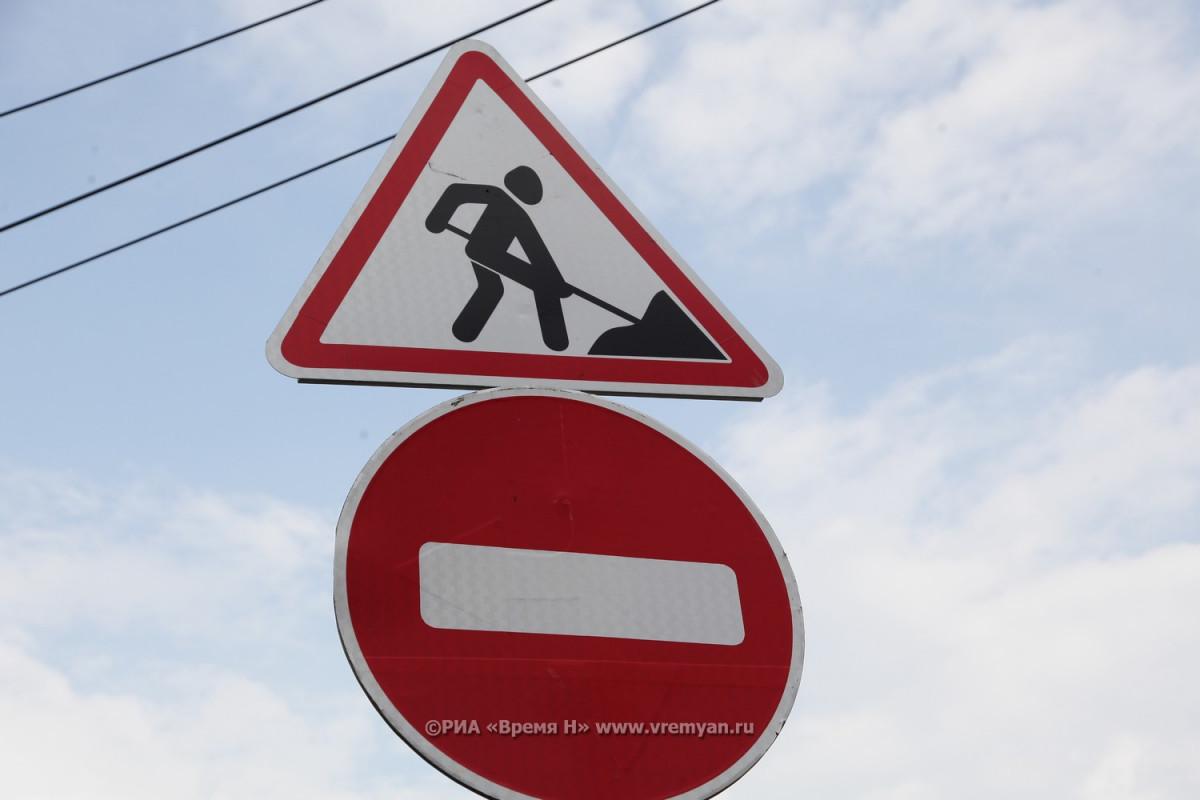 Движение транспорта наВитебской временно прекратится с17августа