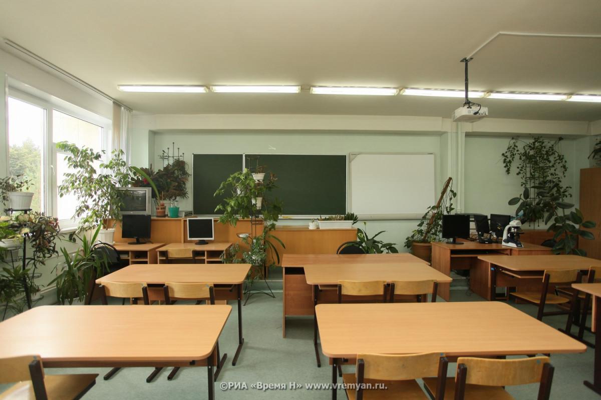 Ресурсные классы для детей сРАС открываются вНижегородской области
