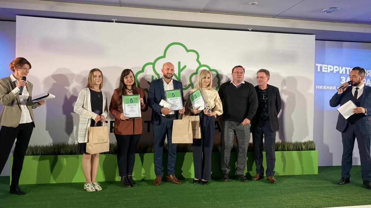 Победителей экологического конкурса «Территория завтра» выбрали вНижнем Новгороде