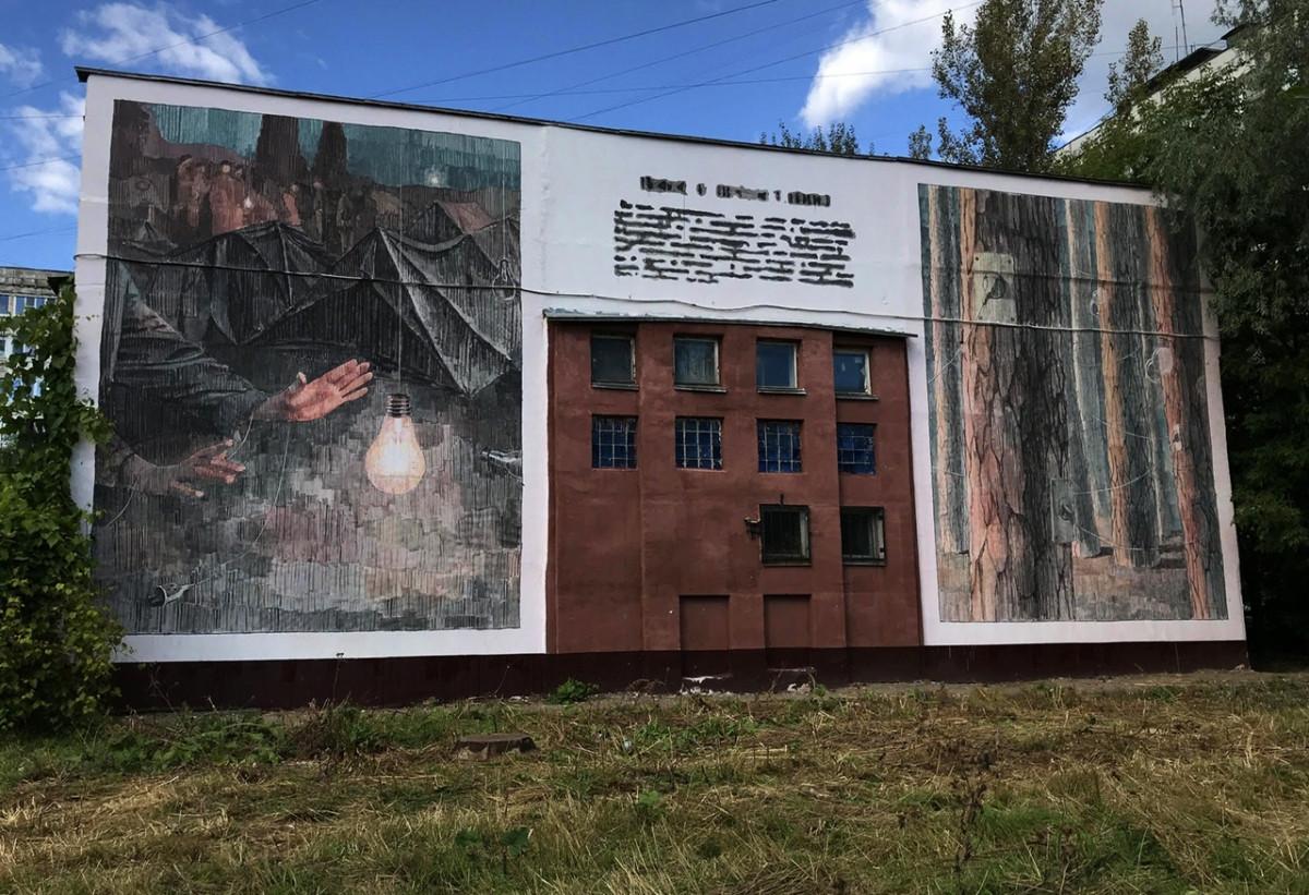Огромный очаг украсил стену дома наулице Верхнепечерская