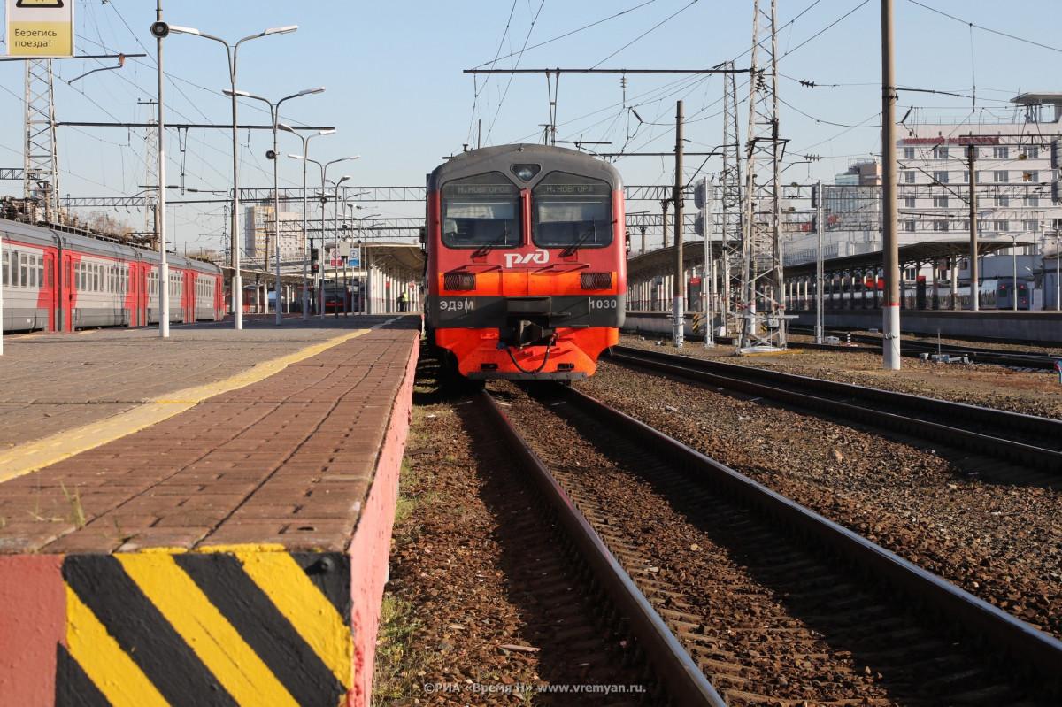 Поезда изНижнего Новгорода меняют расписание из-за COVID-19