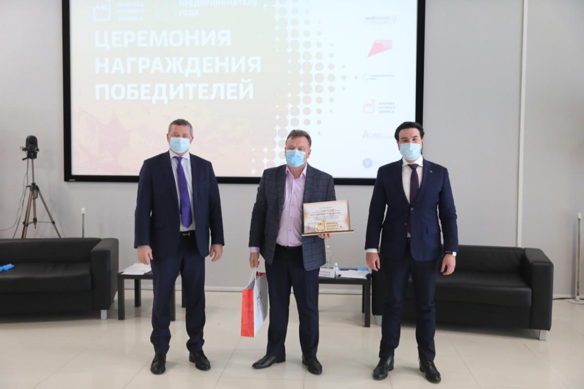 Победителей конкурса «Фабрика готового бизнеса» наградили вНижегородской области