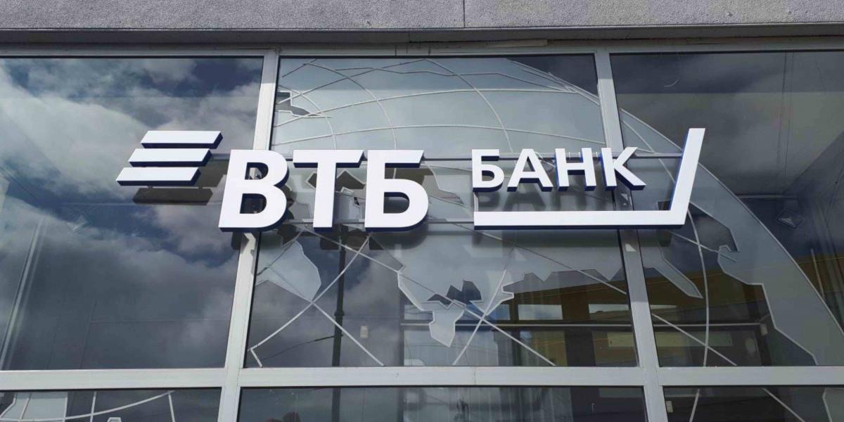 ВТБ вНижнем Новгороде увеличил число офисов, работающих посубботам